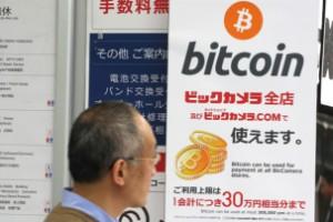 Hittelön för borttappade bitcoin: 600 miljoner