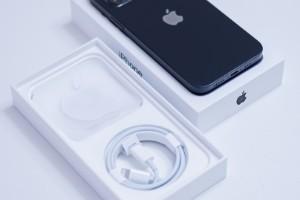Gör din iPhone 12 personlig