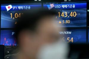 Uppåt på asiatiska börser