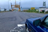 Stopp i färjetrafiken över Bråviken