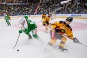 Luleå Hockeys match skjuts upp – covid-19 i laget